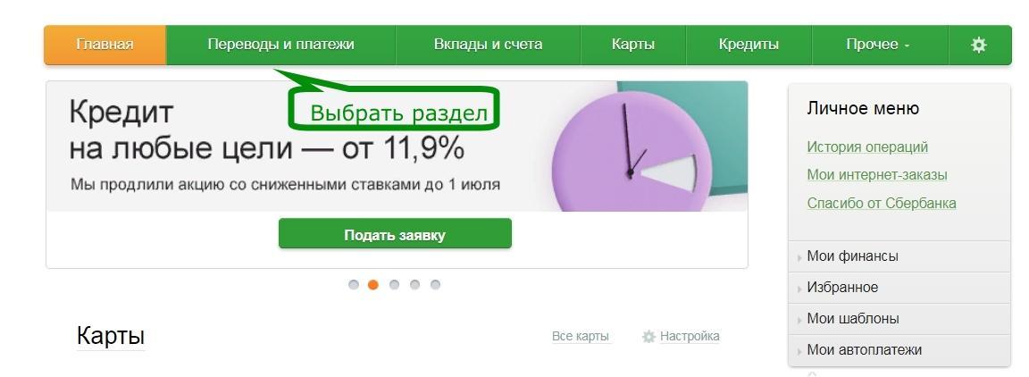 C:\Users\Лена\Desktop\меню.jpg