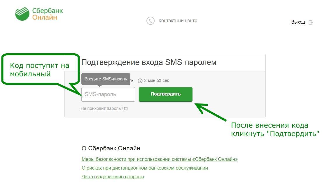 C:\Users\Лена\Desktop\Подтверждение входа.jpg