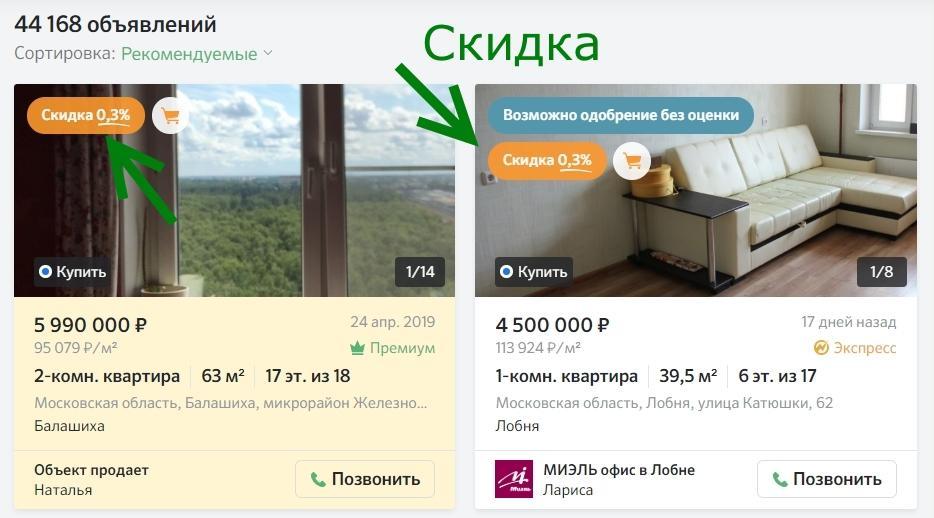 C:\Users\Лена\Desktop\банк объявлений.jpg
