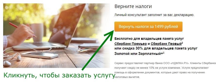 C:\Users\Лена\Desktop\стоимость услуги.jpg