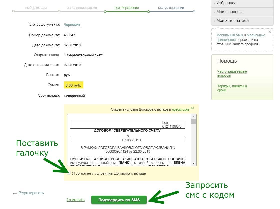 C:\Users\Лена\Desktop\договор.jpg