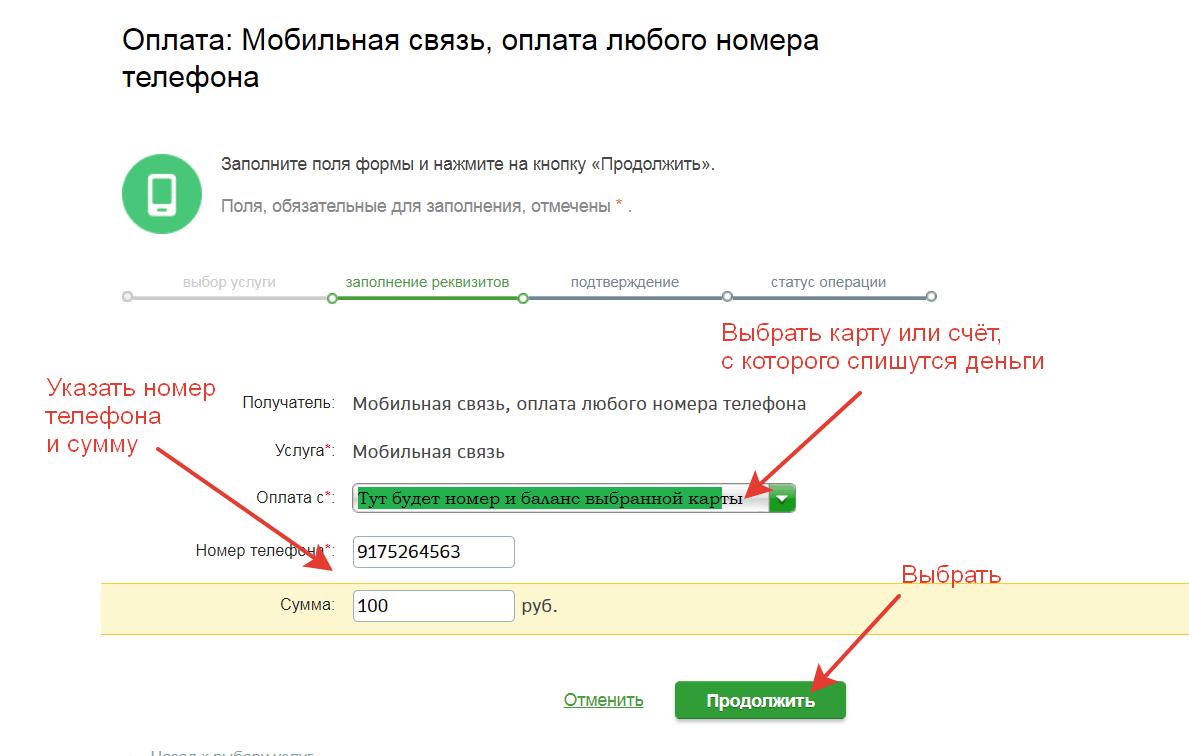 C:\Users\Лена\Desktop\2020-09-07_21-40-33.png
