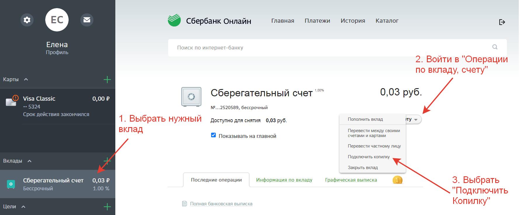C:\Users\Лена\Desktop\2020-09-09_20-13-40.png