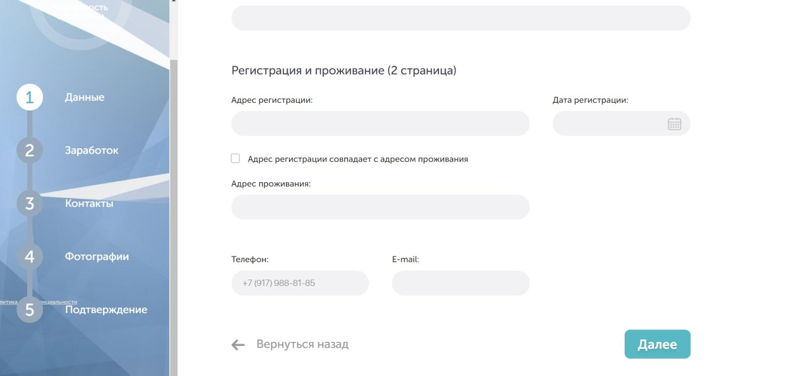 C:\Users\Лена\Desktop\Скриншот (07.10.2020 14-02-48).jpg