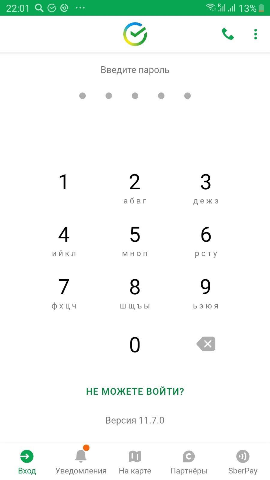 C:\Users\Лена\Desktop\11.jpg
