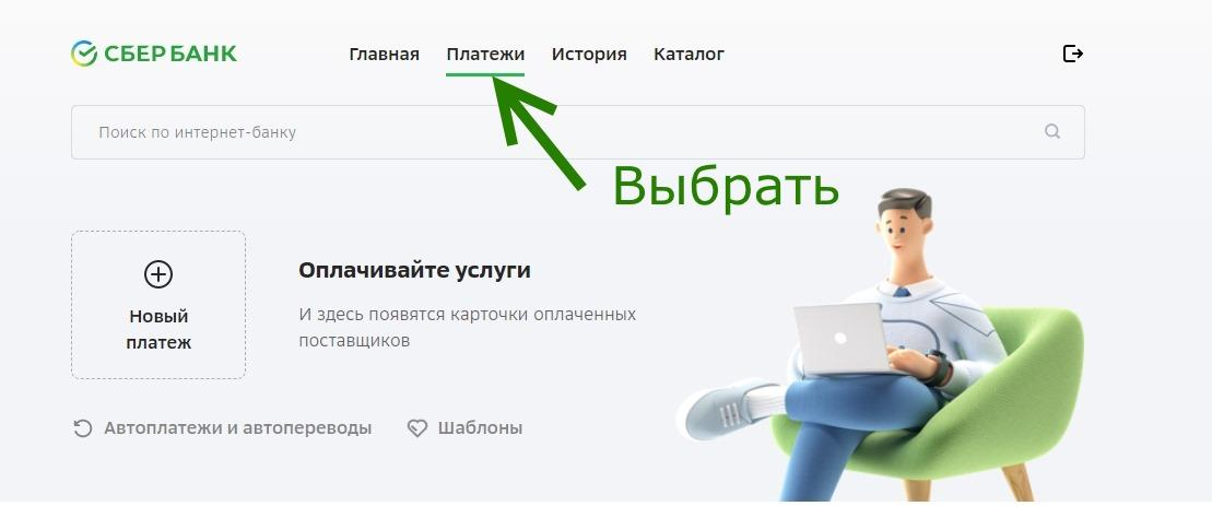 C:\Users\Лена\Desktop\3.jpg