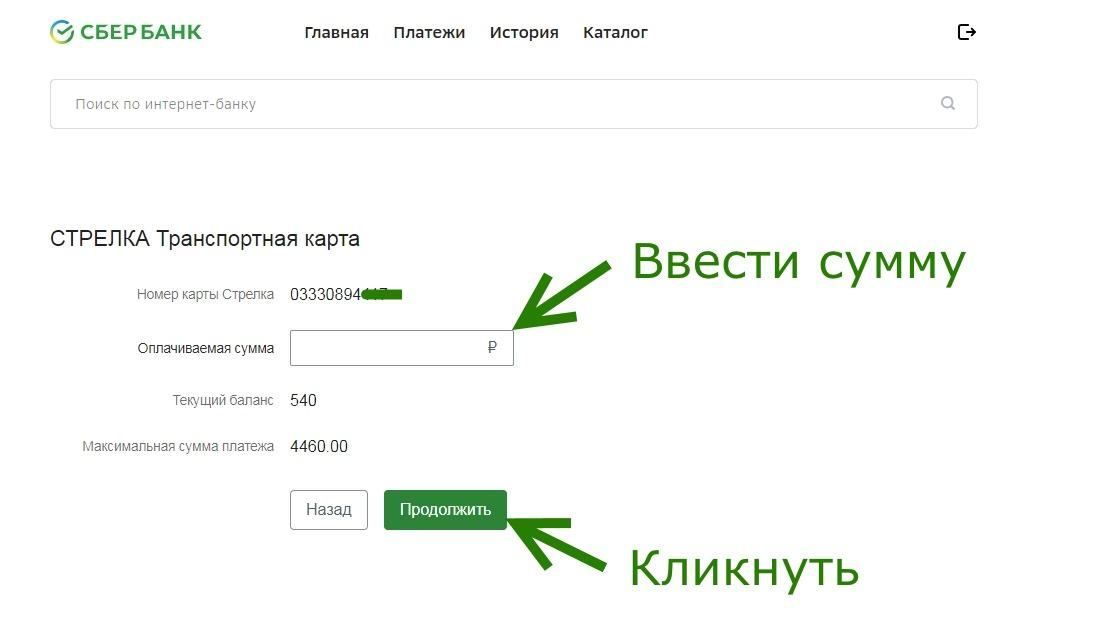 C:\Users\Лена\Desktop\6.jpg