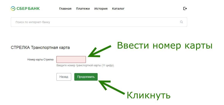 C:\Users\Лена\Desktop\Скриншот (02.01.2021 21-45-24).jpg