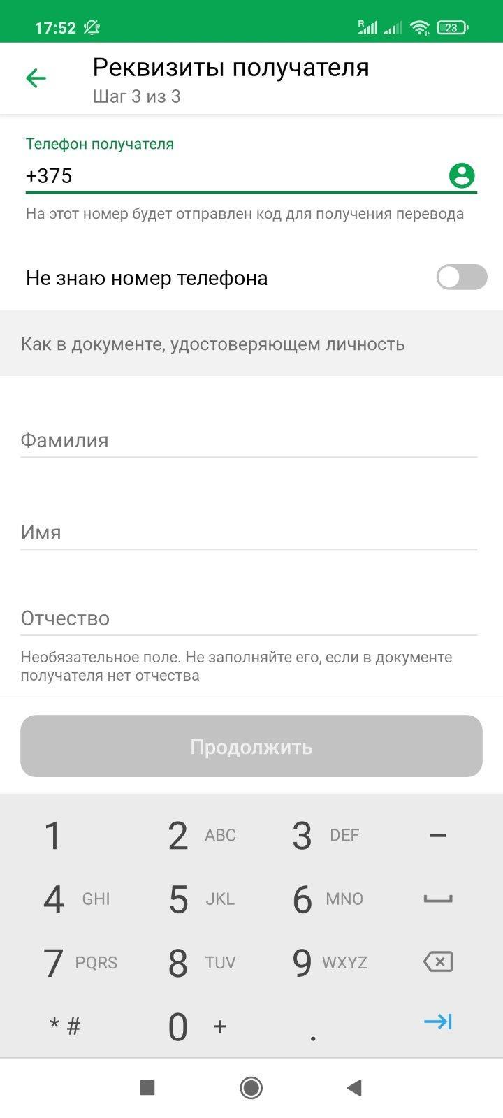 C:\Users\Лена\Desktop\изображение_viber_2021-04-19_17-54-38.jpg